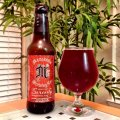 Twisted Manzanita Whiskey Barrel Aged Serenity Barleywine Ale