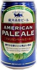 Ginga Kogen American Pale Ale - American Pale Ale