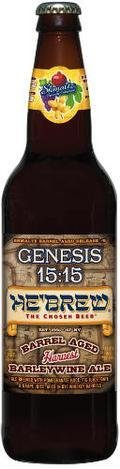 HeBrew Genesis 15:15 - Barley Wine