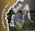 Eem Bok (2011-) - Dunkler Bock