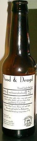 De Molen Nood & Deugd (Necessity & Virtue)