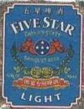 Tsingtao Five Star Light