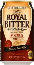 Suntory The Royal Bitter