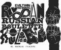 Omnipollo / Evil Twin Russian Roulette