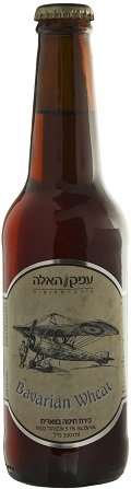 Emek Ha�Ela Bavarian Wheat