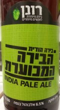 Ronen HaHodit HaMekhoeret India Pale Ale - India Pale Ale (IPA)