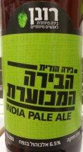 Ronen HaHodit HaMekhoeret India Pale Ale