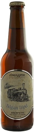Emek Ha�Ela Belgian Tripel - Abbey Tripel