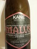 Kane Malus