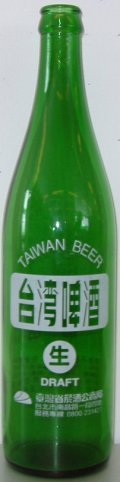 Taiwan Draft Beer - Pale Lager