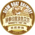 Slow Boat Monkey�s Fist IPA