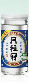 Gekkeikan Kasen Sake