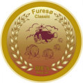 BIEs Bryglab Fures� Classic - Amber Lager/Vienna