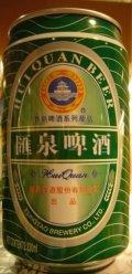 Tsingtao HuiQuan Beer - Pale Lager