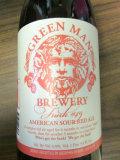 Green Man Funk #49 - Sour/Wild Ale