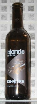 N�rrebro Kihoskh Blonde on Blonde