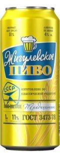 Trekhsosenskiy Zhigulevskoe