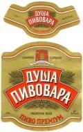 Lispi Dusha Pivovara Premium