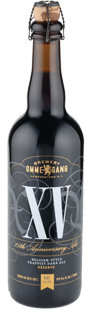 Ommegang XV - 15th Anniversary Ale