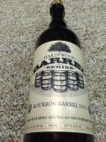 Hardywood Bourbon DIPA