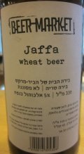 Jaffa Wheat Beer - German Hefeweizen