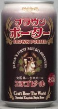 Echigo Brown Porter