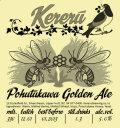 Kereru Pohutukawa Golden Ale
