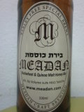 Meadan Beerat Kusemet Buckwheat & Quinoa Malt Honey Ale - Specialty Grain