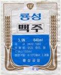 Ryongsong Beer 12�