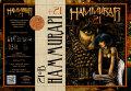 Hammurapi +21 - Doppelbock