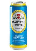 Martens Witte - Belgian White (Witbier)