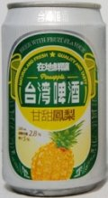 Taiwan Beer Pineapple