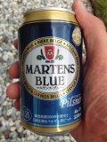 Martens Blue Pilsner - Pilsener