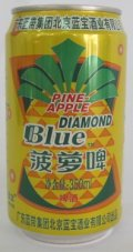 Naale Blue Diamond Pineapple Beer