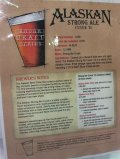Alaskan Strong Ale Cuvee �13 - American Strong Ale
