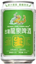 Taiwan Long Chuan Beer Draft