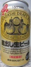 Sapporo Kuradashi Draft Beer - Pale Lager