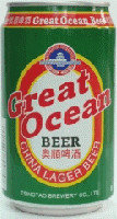Tsingtao Great Ocean Beer 4.7% - Pale Lager