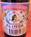 El Inca Bi-Cervecina - Low Alcohol