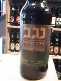 Negev Chariton Abbey Ale