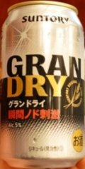 Suntory Gran Dry