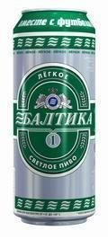 Baltika 1 Lyogkoe (Light)