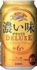 Kirin Koi Aji Deluxe