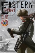 New Albanian Eastern Front
