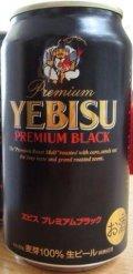 Sapporo Yebisu Premium Black