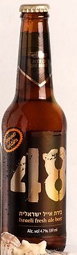 48 Beerat Ale Yisra�elit - Summer edition