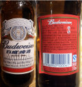Budweiser 3.6% (China) - Pale Lager