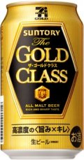 Suntory The Gold Class