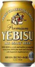 Sapporo Yebisu - Premium Lager
