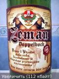 Zeman Doppelbock